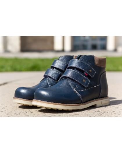 Ботинки «Ник» демисезонные, детская ортопедическая обувь