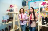 Leather and Shoes - Международная специализированная выставка обуви, кожи и меха